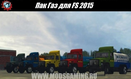 Farming Simulator 2015 mod download Pak Gas