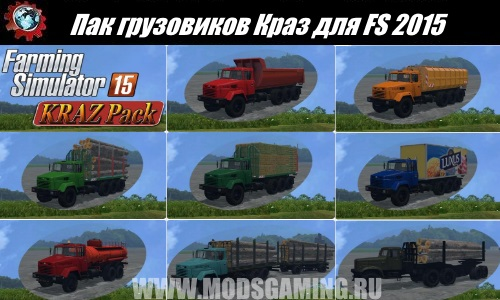 Farming Simulator 2015 mod download Pak Kraz trucks
