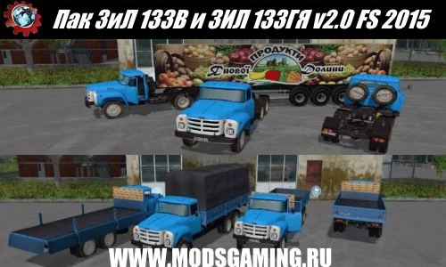 Farming Simulator 2015 mod download Pak Trucks ZIL ZIL 133B and 133GYA v2.0