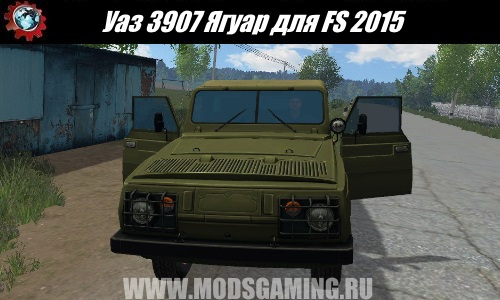 Farming Simulator 2015 download mod SUV UAZ 3907 Jaguar