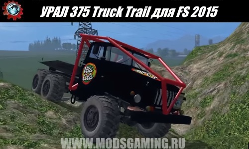 Farming Simulator 2015 download mod truck URAL 375 Truck Trail