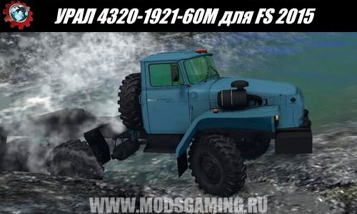 Farming Simulator 2015 download the mod-wheel-drive truck URAL 4320-1921-60M v 0.5