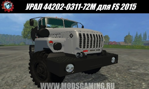 Farming Simulator 2015 download mod truck URAL 44202-0311-72M
