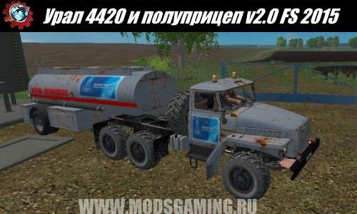 Farming Simulator 2015 download mod Ural truck and semi-trailer 4420 v2