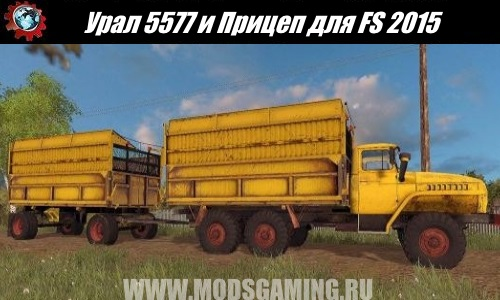 Farming Simulator 2015 download mod Ural Truck and Trailer 5577
