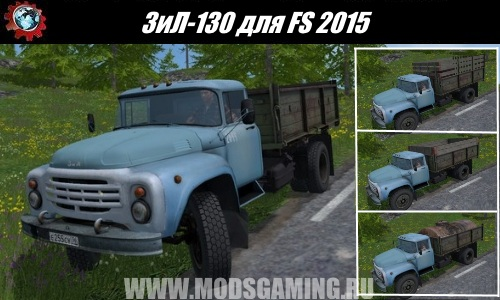 Farming Simulator 2015 download mod truck ZIL-130