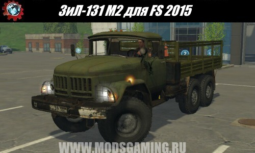 Farming Simulator 2015 download mod Truck Zil-131 M2