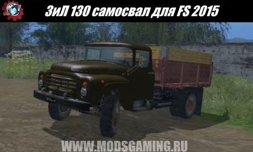 Farming Simulator 2015 download mod truck ZIL 130 dumper