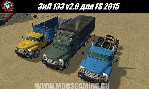 Farming Simulator 2015 download mod truck ZIL 133 v2.0