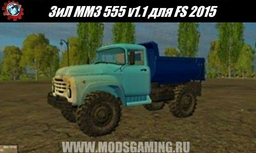 Farming Simulator 2015 download mod Truck ZIL MMZ 555 v1.1