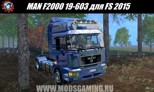 Farming Simulator 2015 download mod Truck MAN F2000 19-603