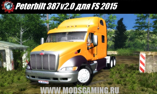 Farming Simulator 2015 download Peterbilt 387 truck mod v2.0