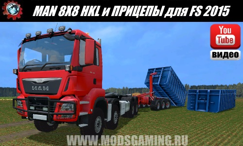 Farming Simulator 2015 mod download Pak truck MAN 8X8 HKL and trailers