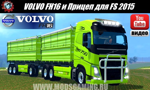 Farming Simulator 2015 mod download Pak VOLVO FH16 and Trailer