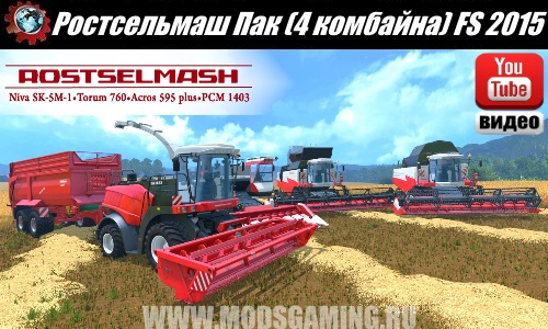Farming Simulator 2015 mod download Pak combines Rostselmash (4 harvester and header)