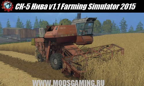 Farming Simulator 2015 Fashion Russian Harvester SK-5 Niwa v1_1