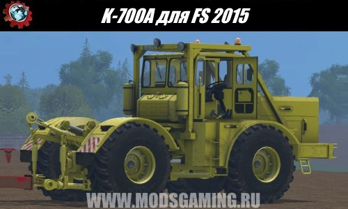 Farming Simulator 2015 download mod tractor K-700A