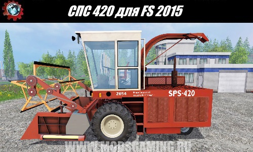 Farming Simulator 2015 download modes combine the ATP 420
