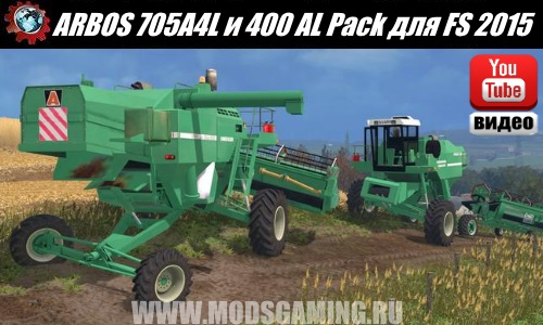 Farming Simulator 2015 download mod combines ARBOS 705A4L and Arbos 40