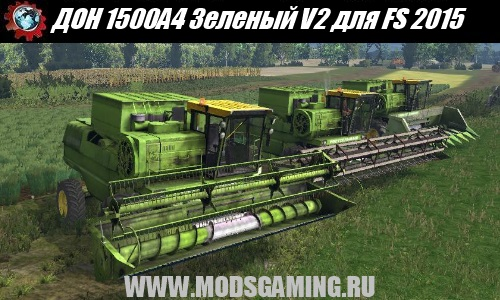Farming Simulator 2015 download mod harvester DON 1500A4 Green V2
