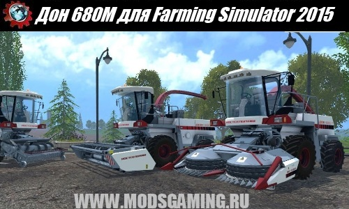 Farming Simulator 2015 download mod harvester Don 680M