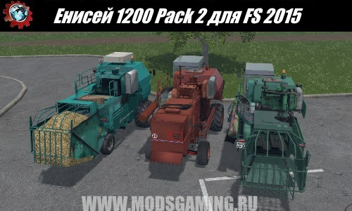 Farming Simulator 2015 download Combine fashion Yenisei 1200 Pack 2