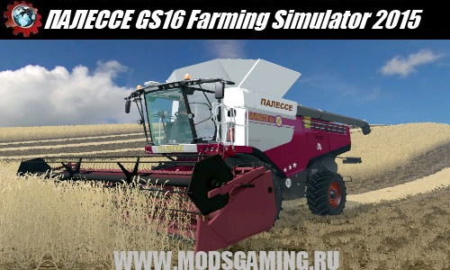 Farming Simulator 2015 download mod harvester PALESSE GS16