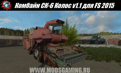 Farming Simulator 2015 download modes combine SK-6 Ear v1.1