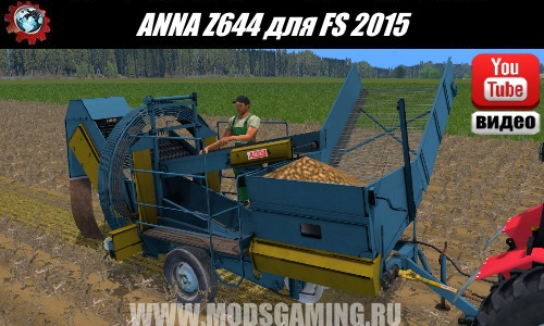 Farming Simulator 2015 download mod potato harvester ANNA Z 644