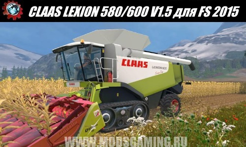 Farming Simulator 2015 download mod harvester CLAAS LEXION 580/600 V1.5