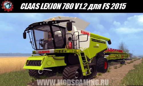 Farming Simulator 2015 download mod harvester CLAAS LEXION 780 V1.2
