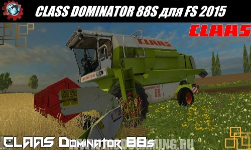 Farming Simulator 2015 download mod Harvester CLAAS DOMINATOR 88S