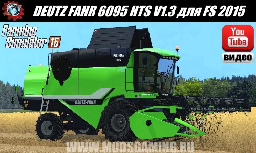 Farming Simulator 2015 download mod Harvester DEUTZ FAHR 6095 HTS V1.3