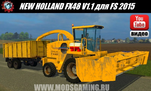Farming Simulator 2015 download mod harvester NEW HOLLAND FX48 V1.1