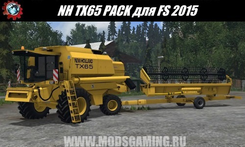 Farming Simulator 2015 download Combine events NH TX65 PACK