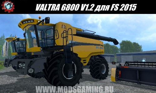 Farming Simulator 2015 download Combine fashion VALTRA 6800 V1.2