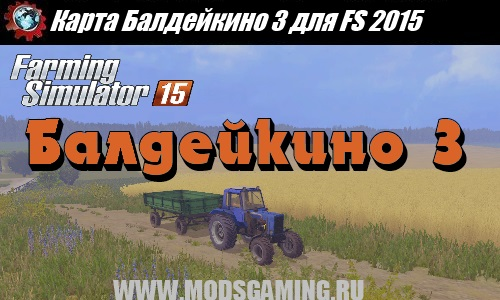 Farming Simulator 2015 download map mod Russian Baldeykino 3