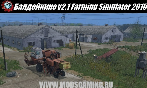 Farming Simulator 2015 map mod v2.1 Baldeykino