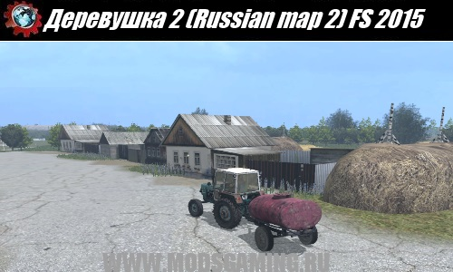 Farming Simulator 2015 map mod Russian map 2