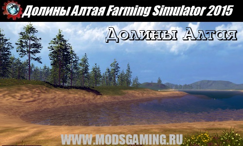 Farming Simulator 2015 map mod Russian Altai Valley