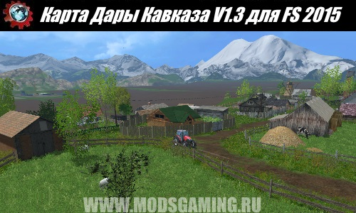 Farming Simulator 2015 download map mod gifts Caucasus V1.3