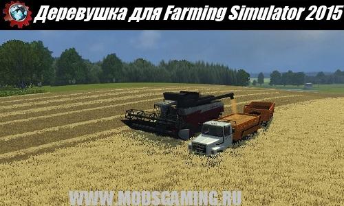 Мод трактор мтз беларус mtz 80 v 4. 0 фарминг симулятор 2015.