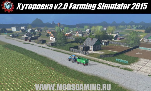 Новые русские карты для farming simulator 2018