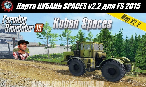 Farming Simulator 2015 download map mod Kuban SPACES v2.2