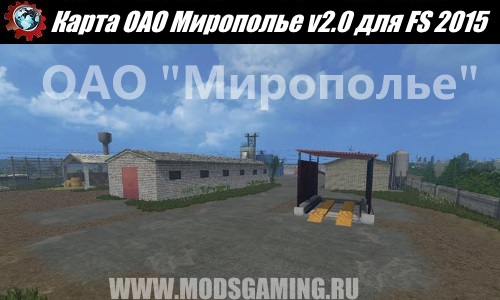 Farming Simulator 2015 download mod map of Meeropol v2.0