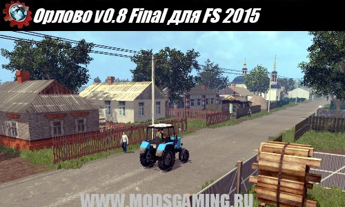 Farming Simulator 2015 download mod Russian card Eagles v0.8 Final