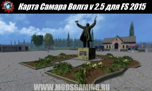 Farming Simulator 2015 download map mod Samara Volga v 2.5