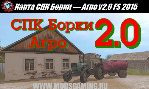 Farming Simulator 2015 download map mod Belarussian SEC Borki - Agro v2.0