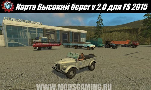 Farming Simulator 2015 download map mod High Coast v 2.0