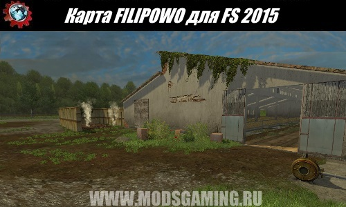 Farming Simulator 2015 download mod Filippova map